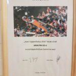 aranfarming-tunnustus-jaani-huppevoistlus-2016